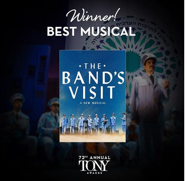best-musical-the-bands-visit-tony-awards-2018